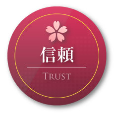The reason of choice. 「Trust」