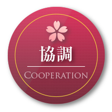 The reason of choice. 「Coopertion」